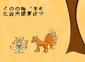Kitsune near the tree by Christopia1984