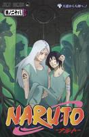 CE   Fake manga cover by Mioki-Kanta
