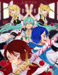 Alice Human Sacrifice by godzilla23