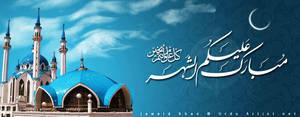 Ramadan Kareem by 475