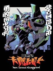 NEON GENESIS EVANGELION by InakiShinrou
