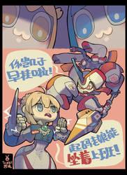 All new fking crazy amazing japanese animes by InakiShinrou