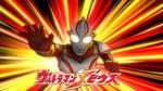 [SFM/Gmod] Ultraman Mebius! by NeoUltimo