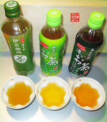 Bottled Green Tea Beverages by wotawota