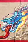 4 Guardians Dragon by estria