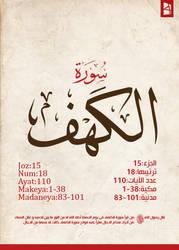 sorat Al-Kahf by far4Designer