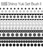 Brush Set II by Shiina-Yuki