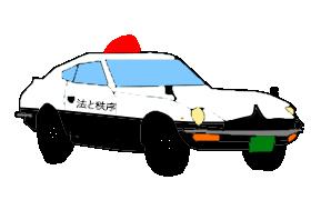 Nissan (Datsun) 240Z - Police by James4455