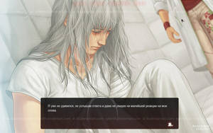 One more Asylum Screenshot by Sylenth