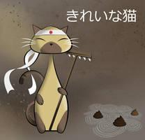 Clean Zen cat by dani9del9