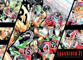 ES21 Wallpaper- Christmas Bowl by NikeW