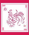 Year of Rooster by broom-rider