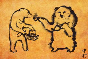 Sun Bear and Moon Bear by areautena