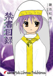 Yuki Librorum Prohibitorum by Sentarou by sentarou23