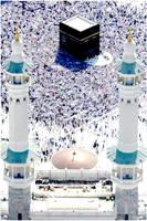 makkah almkrma........ by thamir