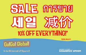 Sale Sale Sale by mapgie
