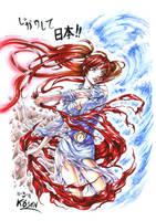 Rune Tsunami auction for Japan by stkosen