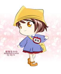 Kindergarten Kimono-chan by SKY-ia