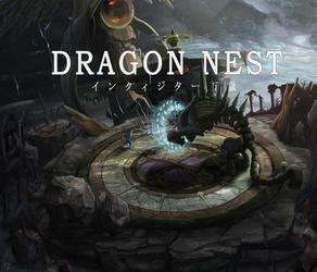 dragon nest by kolk606