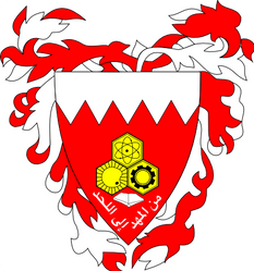 MOE Logo by RedBirdiii