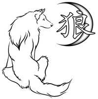 Sitting Wolf tattoo by CrimsonWolfSobo