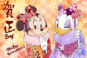 Disney Nenga by asami-h