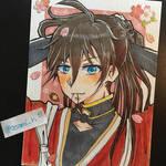 Kane-san by asami-h