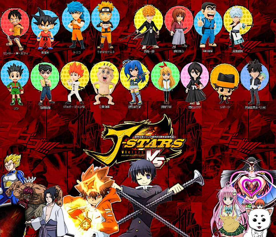 J-Stars Current Roster By TalonArtsdA On DeviantArt