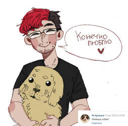 Markiplier and Chica by AnnKrriss