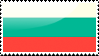 Bulgarian Flag Stamp by xxstamps