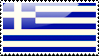 Greek Flag Stamp by xxstamps