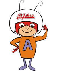 Dj Shoo - Atomas 4 by DJ-SHOO
