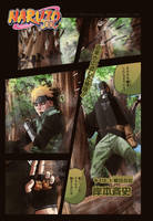 Naruto - Forest Battle by MastaHicks