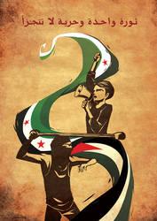 One Revolution by abosherkoshamalhawa