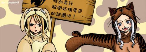 Yukino fairy tail sabertooth members 186229-Yukino fairy
