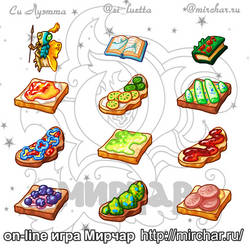 Mirchar item icons - food and tiny books by Si-Luetta