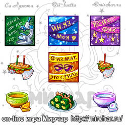 Mirchar item icons - userpics and food by Si-Luetta