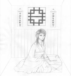 Sketch by Maraqua