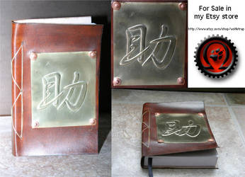 Leather Journal for Japan by wolfetrap