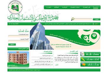 Edkhar Bank Preview by safialex83
