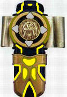 Shadow Morpher - Yellow by PrinceofJupiter