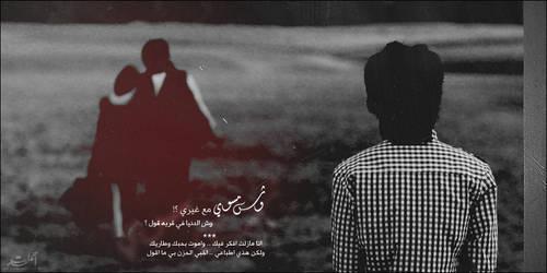 wsh msoi by alwafy