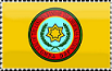 Eastern Band of the Cherokee Nation - Stamp by Crystal-Marine