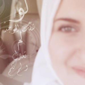Ward-Dimashqi's Profile Picture