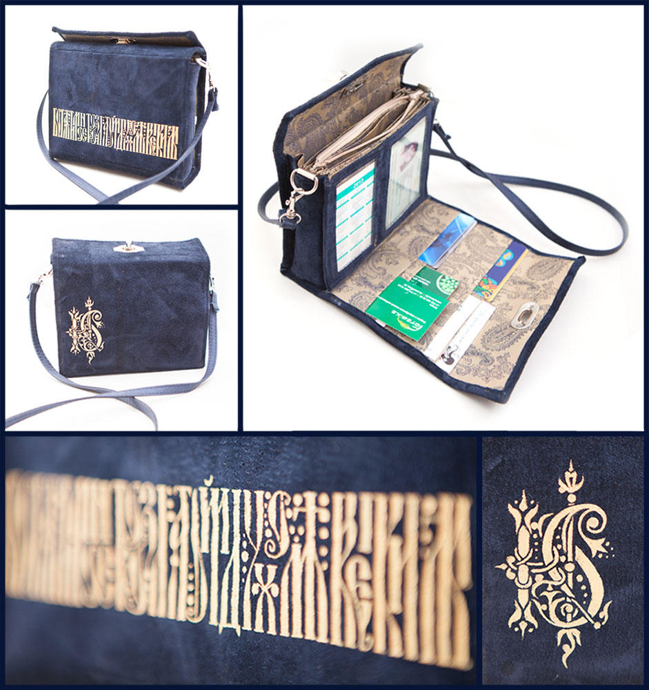 Handbag by SmallVixen