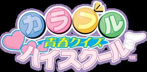 Youth Quiz: Colorful High School logo (Japan) by RingoStarr39