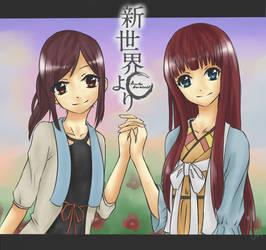 Shinsekai Yori: Saki and Maria by pgrasshopper7