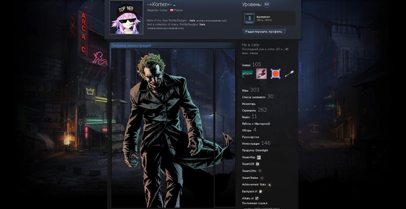 Joker Steam