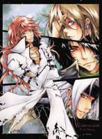 W Past Story by dei4eg-uke-chan