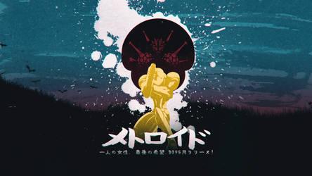 Metroid Wallpaper [Japanese] by PlushGiant